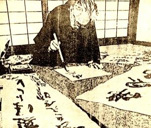 Kawabata, nhà văn Nhật Bản ( Nobel văn chương )  cũng là nhà thư pháp nổi tiếng