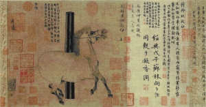 Hàn Cán - Chiếu Dạ Bạch Đồ (Metropolitan Museum New York)