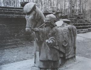 Tượng Võ quan dắt ngựa, lăng Ninh Hương, Hà Bắc, 1727