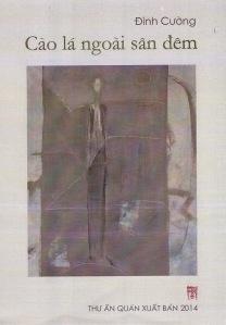 """Bìa tập thơ """"Cào lá ngoải sân đêm"""" của Đinh Cường do Thư Ấn Quán xb tháng 1-2014."""