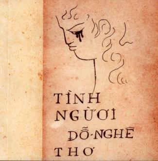 Bìa tập thơ xưa của Đỗ Hồng Ngọc (Đỗ Nghê) Lữ Kiều trình bày - hình cocteau - saigon 67