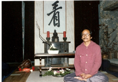 Võ Đình (1933 - 2009)