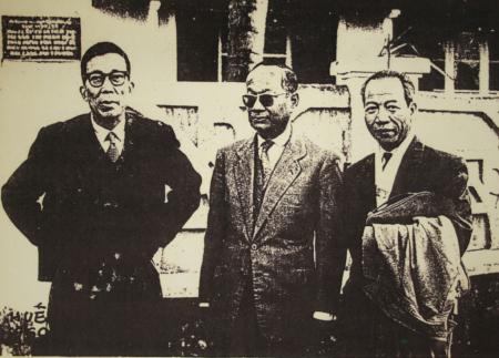 Mai Trung Thứ - Viễn Đệ - Tôn Thất Đào Huế 1960 (tư liệu DC)